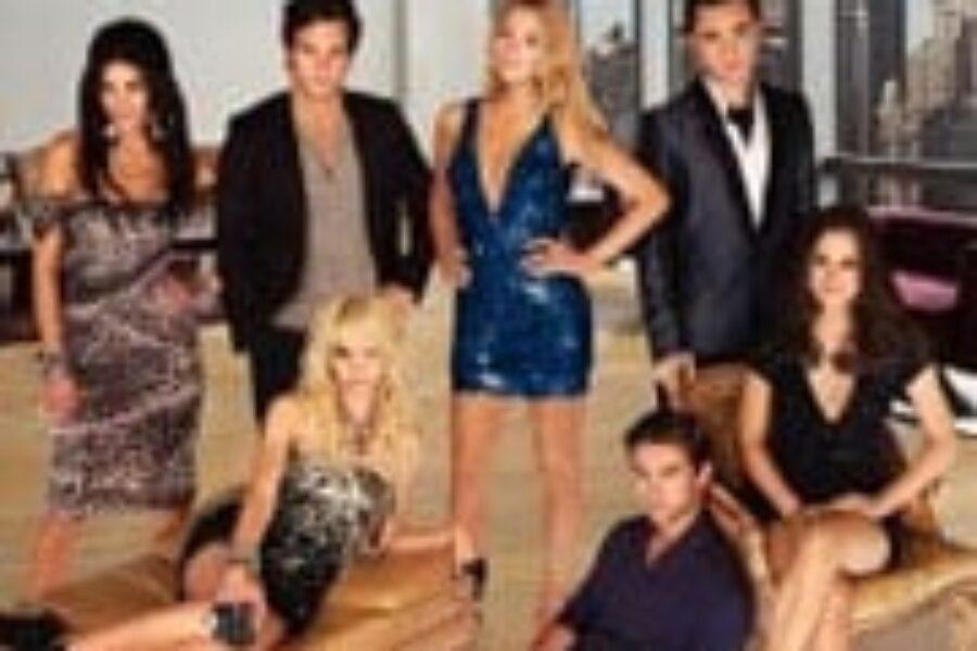 Gossip Girl Season 3 DVD Review