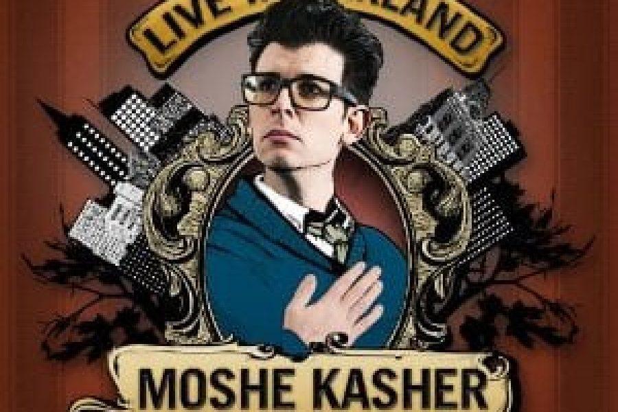 Moshe Kasher - Live In Oakland album review