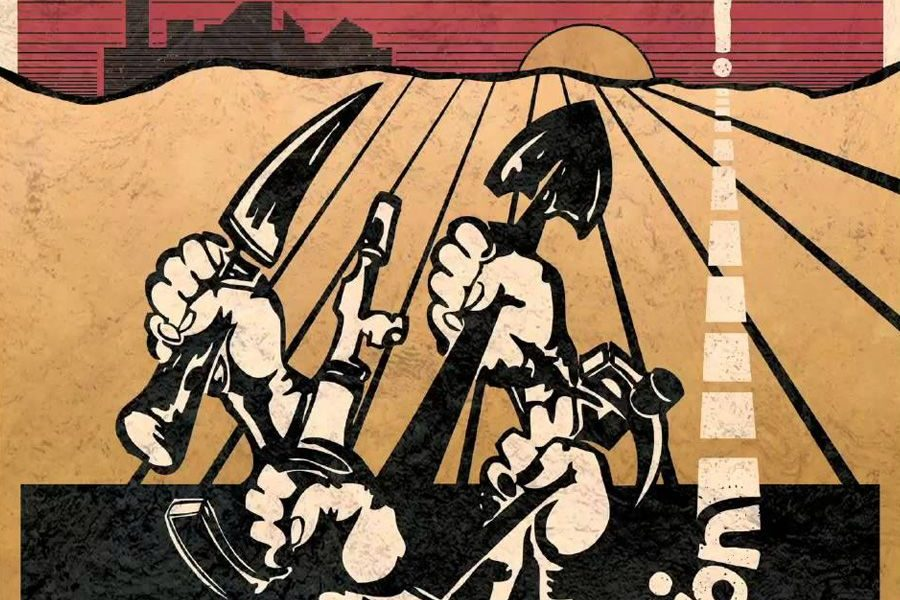 Darkbuster - No Revolution
